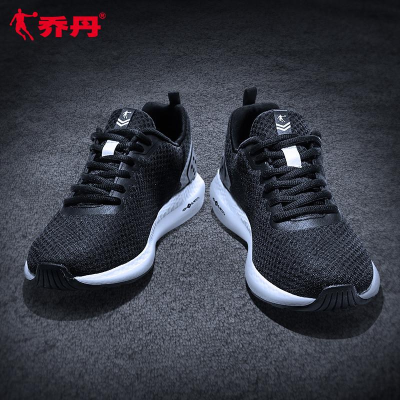 乔丹运动鞋男男鞋2020夏季新款网鞋男士网面透气休闲旅游跑步鞋子