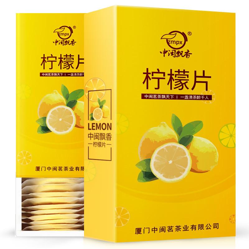 买1发3柠檬片泡茶干片蜂蜜冻干泡水喝的花茶水果茶茶叶茶包纯水果
