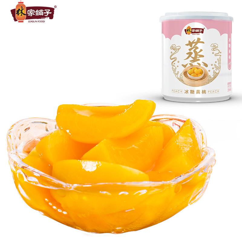 林家铺子【冰糖黄桃罐头200g*4罐】儿童水果罐头即食蒸制零食整箱